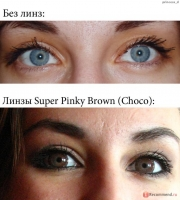 Super Pinky Brown (Choco)