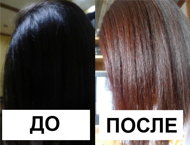Осветляющая краска для темных волос в домашних условиях