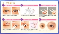 Наклейки для век d-up Japan Wonder Double Eyelid Adhesive Tape (120 штук)