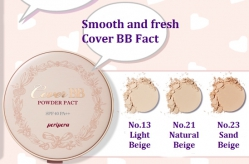 Компактная BB пудра [PERIPERA] Cover BB Powder Pact