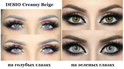 DESIO Sensual Beauty - Creamy Beige New
