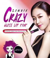 Тинт для губ [Killing Me] Zombie Crazy Gloss Lip Tint Gift Set