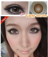 Puffy 3 Tones Brown