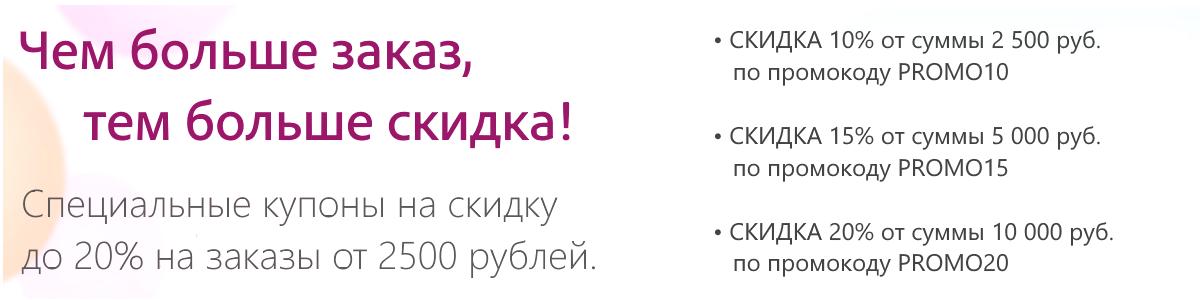 Промокоды Dollyeye.ru